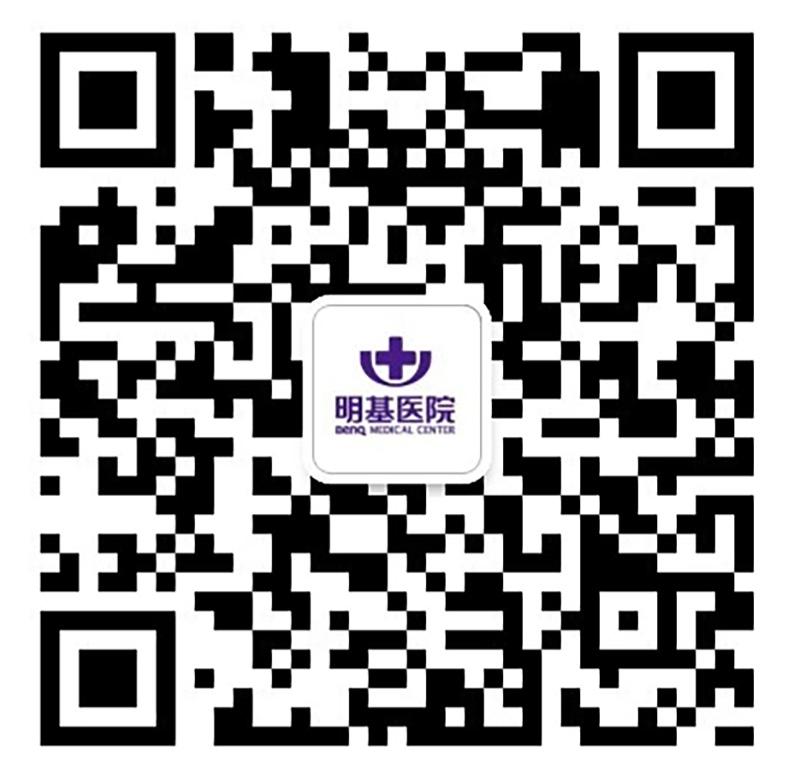 苏州明基医院荣获2020年度中国医疗机构【最佳雇主非公医院全国第三名】