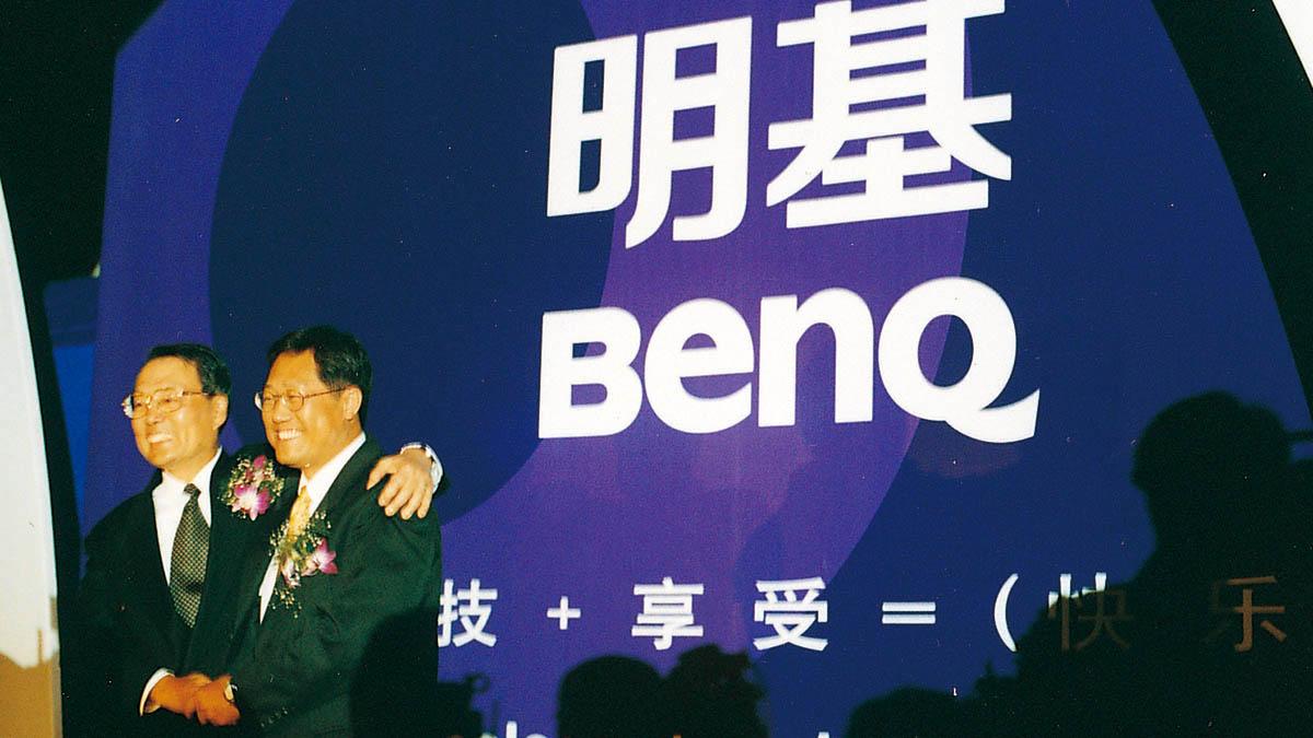 易石为土 | 从今日起【明基】成为我们在华人世界共同且唯一的名字