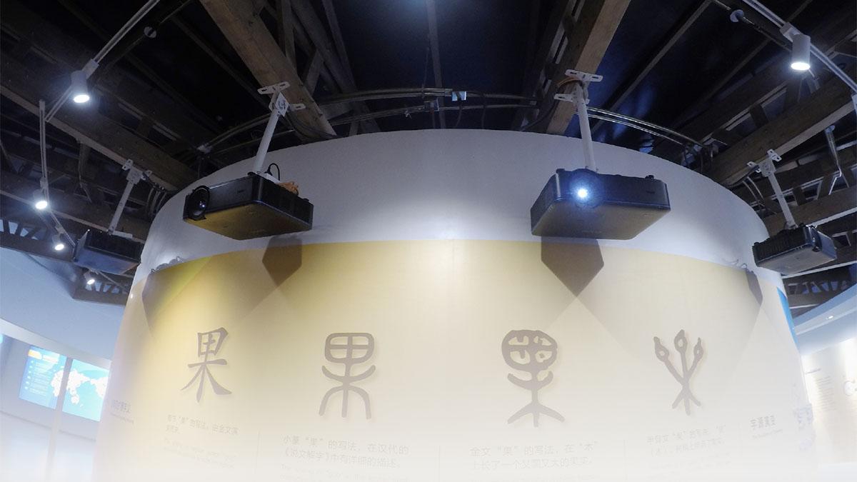 用数字影像重新认识自然   明基激光工程投影走进「世园会」