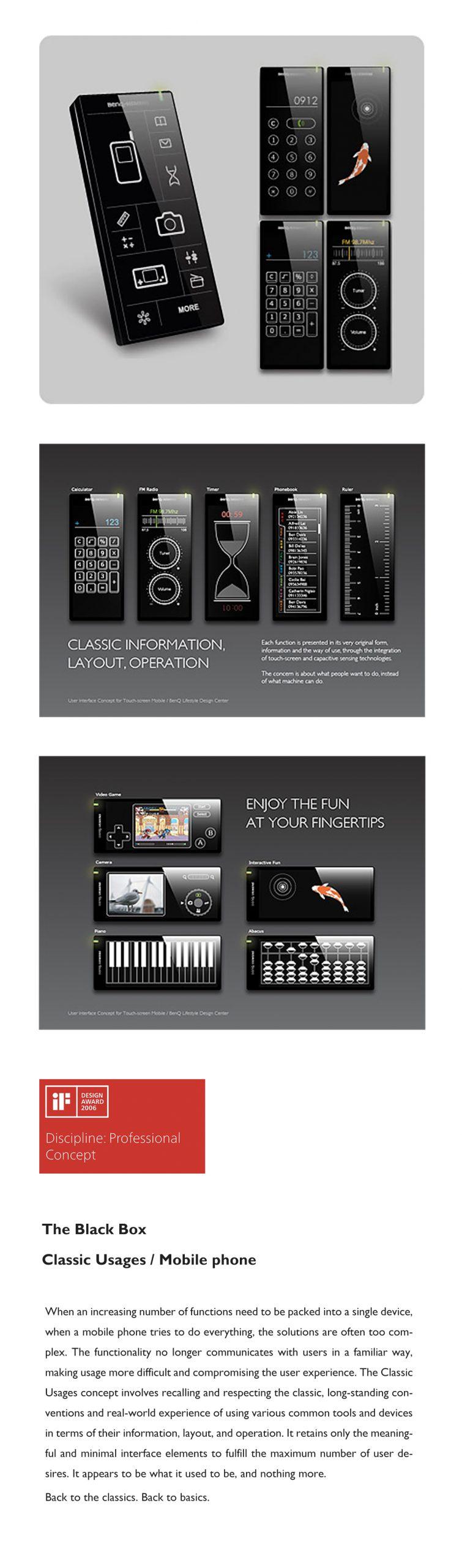 BenQ Black Box概念手机获颁2006 iF Design Award设计大奖