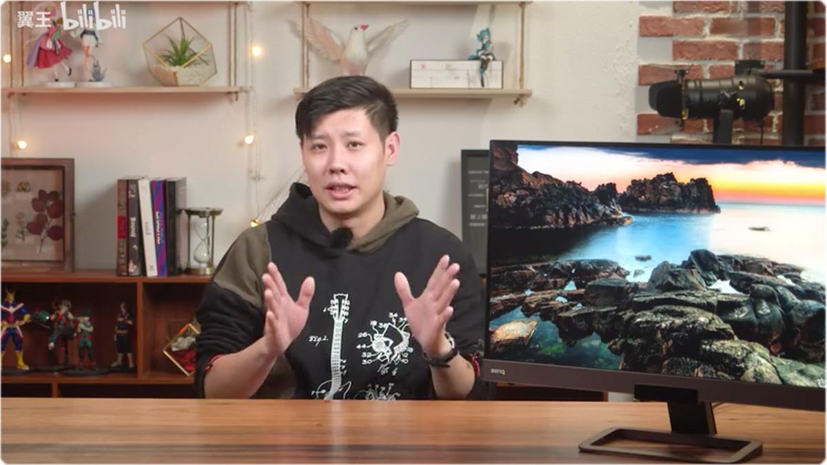 【视频】工作娱乐两开花的显示器明基EX2780Q上手体验【翼王】