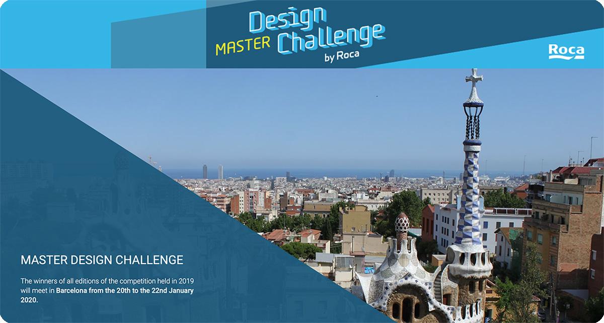 【西班牙】 Roca一日设计挑战赛全球总决赛1月20日~22日在巴塞罗那举办