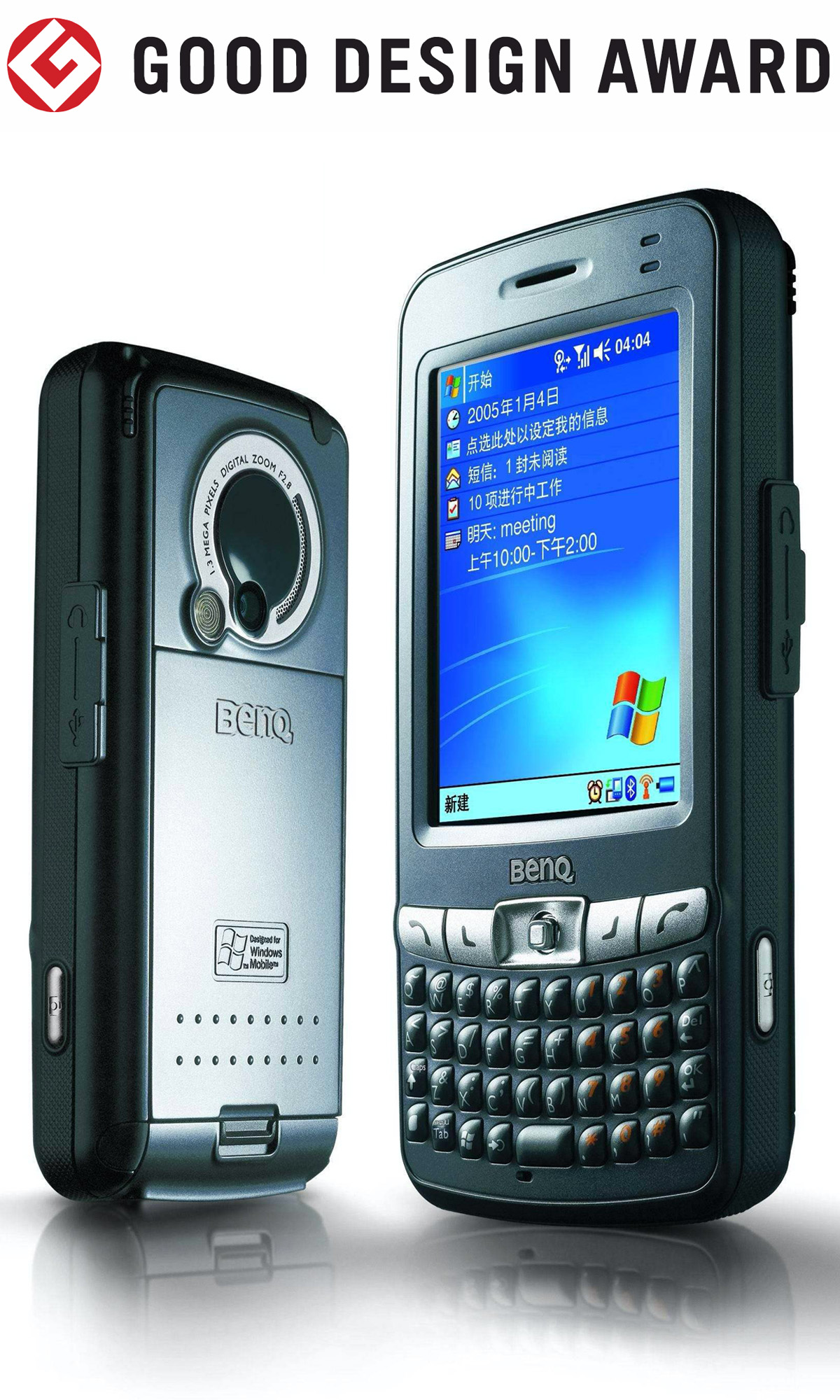【日本】明基BenQ智能手机P50获颁2005年度G-Mark设计大奖(GOOD DESIGN AWARD 2005)