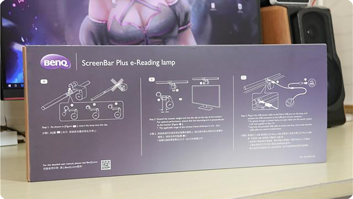 省空间又护眼   简直是办公神器   明基WiT ScreenBar Plus体验