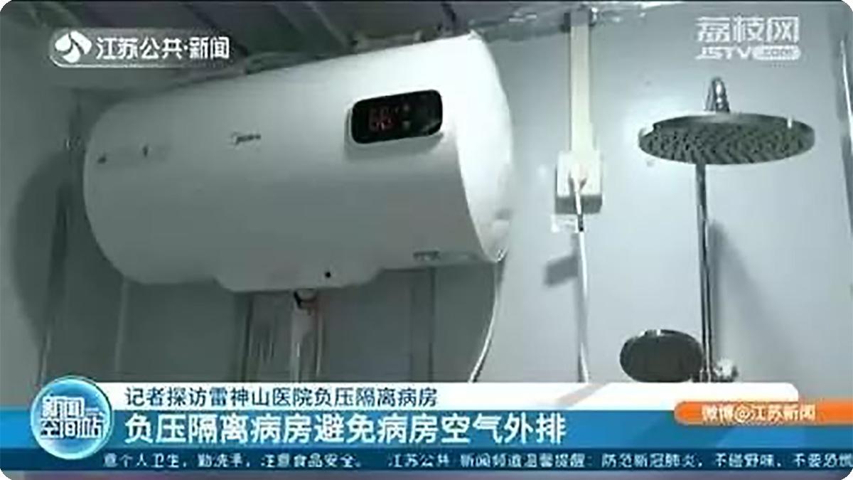 与疫情赛跑!苏州明基医院为医患筑起安全墙 | 负压病房投入使用