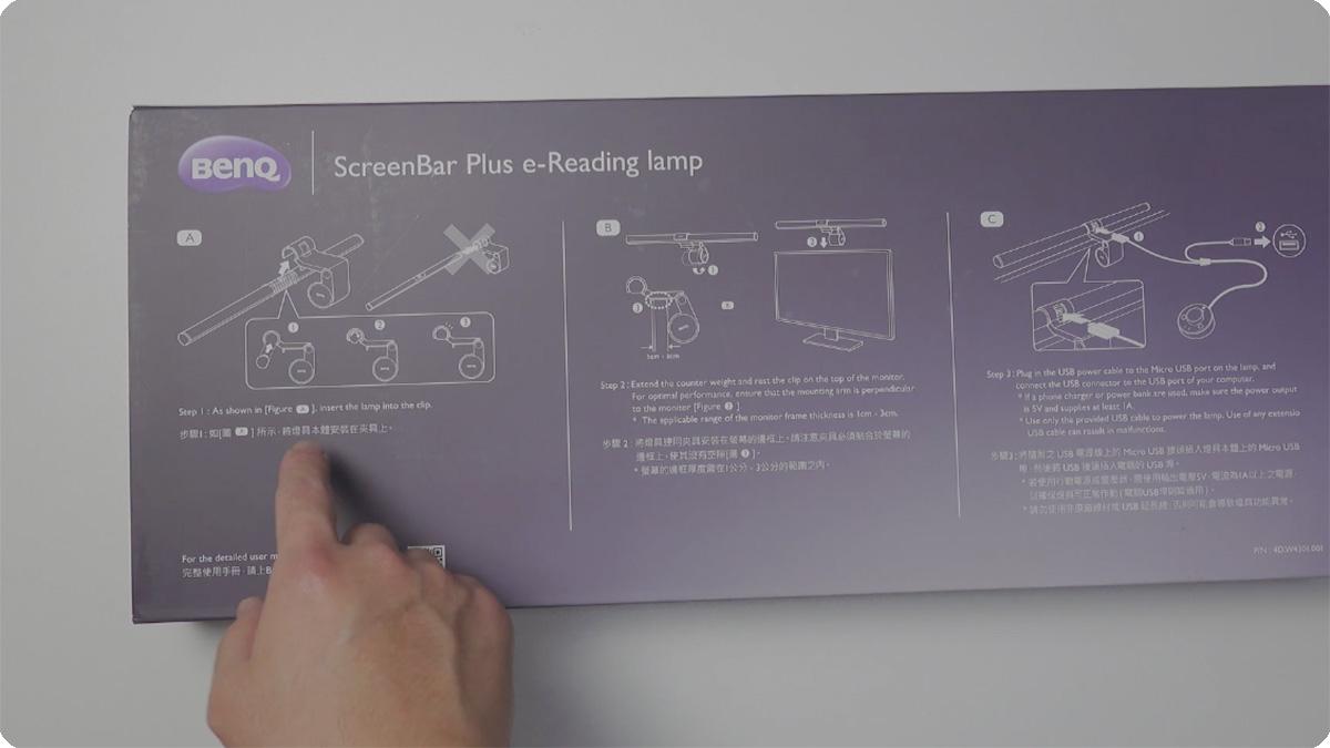 Screenbar Plus屏幕挂灯使用体验