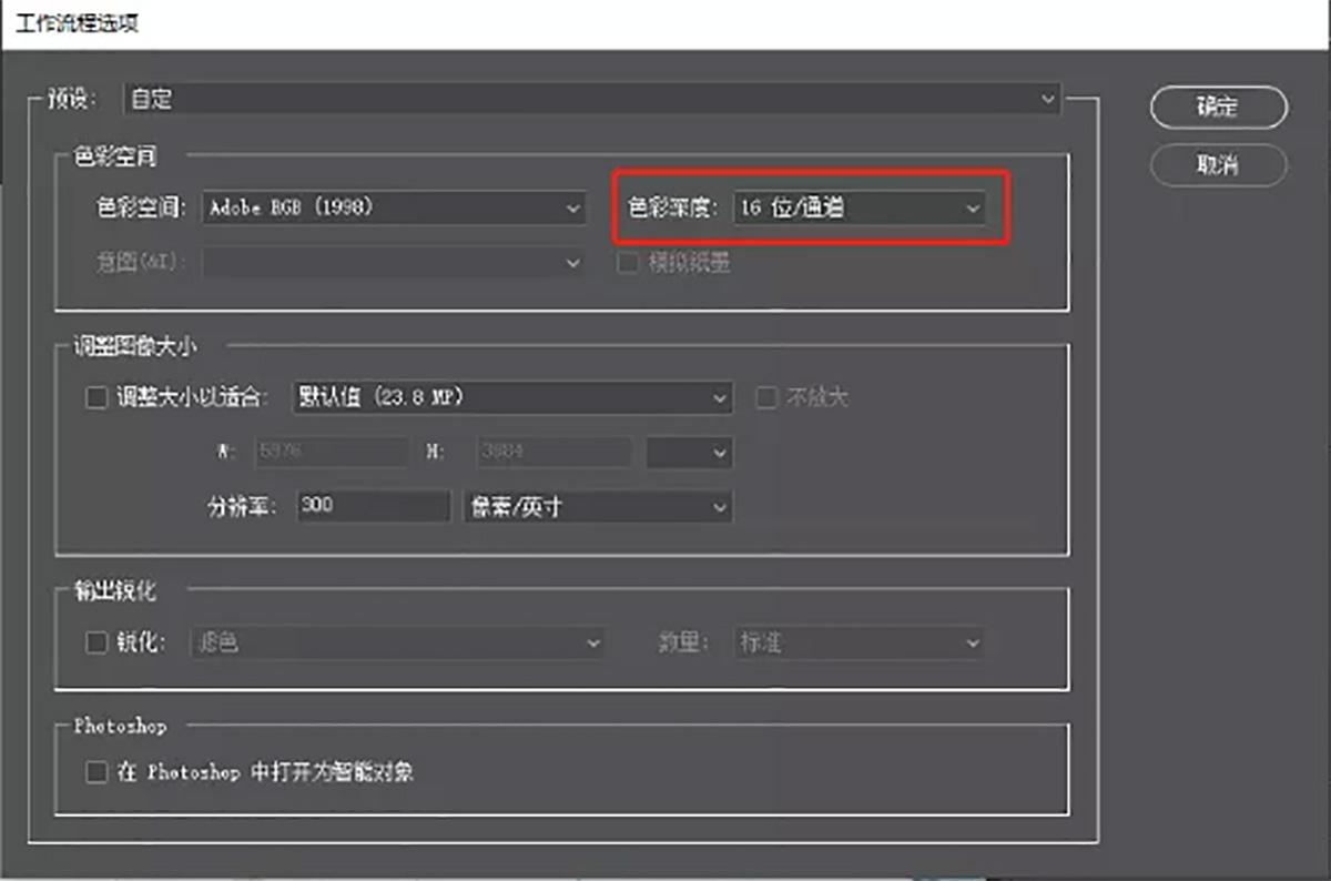 """0bit显示器比8bit专业在哪?想告别色彩断层必须要了解"""""""