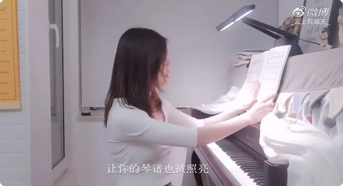 【晴天】如何挑选钢琴灯?PianoLight使用分享