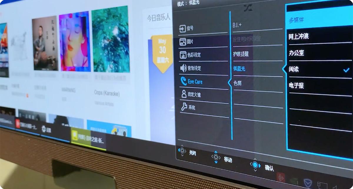 真丶深度体验 | 用了2K144hz IPS显示器 | 曾经震撼的1080p全高清还能看么?