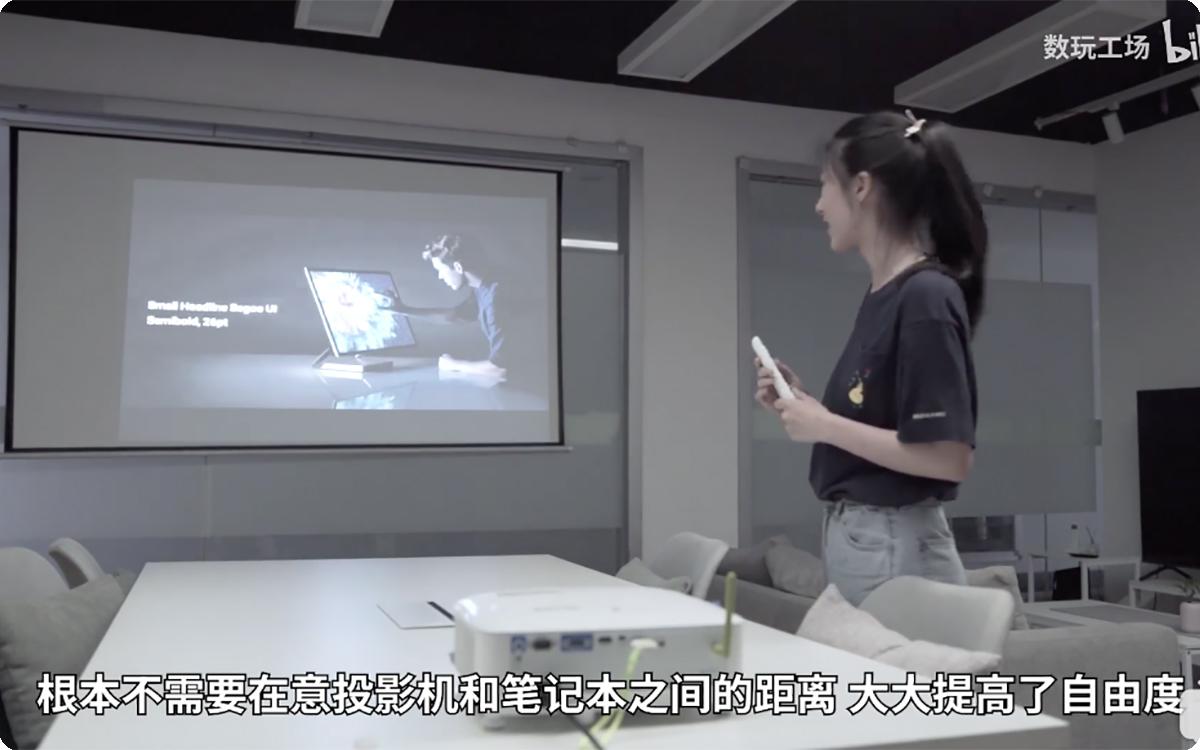 「数玩工场」不一样的智能无线投影仪,明基E520开箱