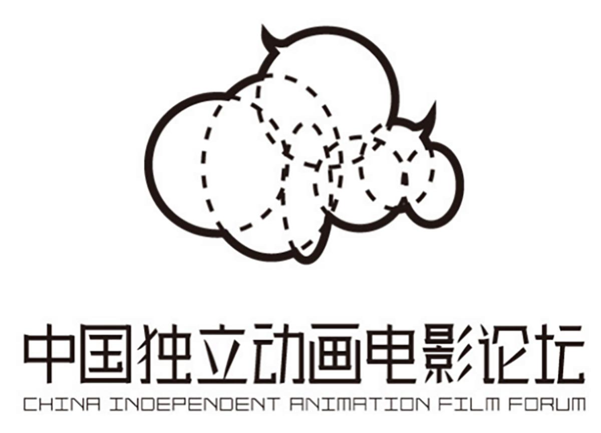 【专访】 做个动画人,没那么复杂 —— 中国独立动画电影论坛发起人皮三
