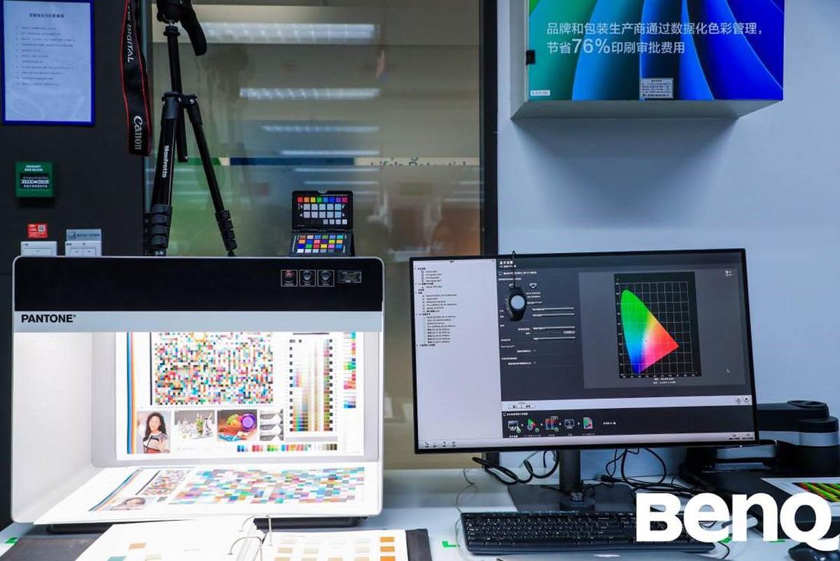 让色彩沟通更直接!明基零售色准整体解决方案亮相2020 CHINASHOP