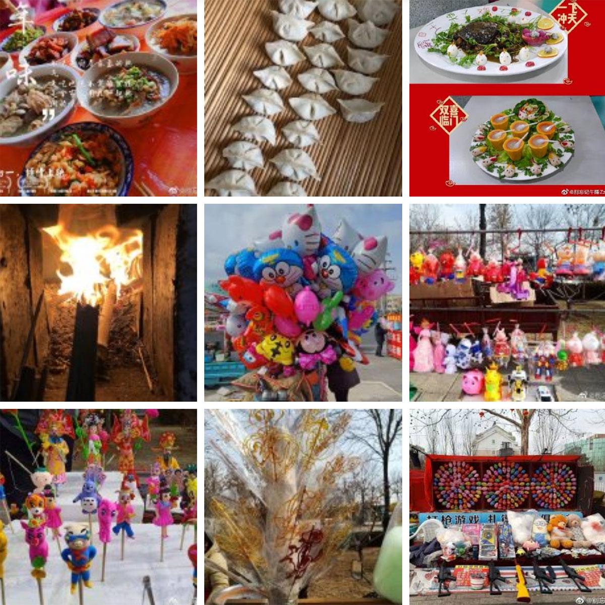 今年这个春节,你是怎么度过的?